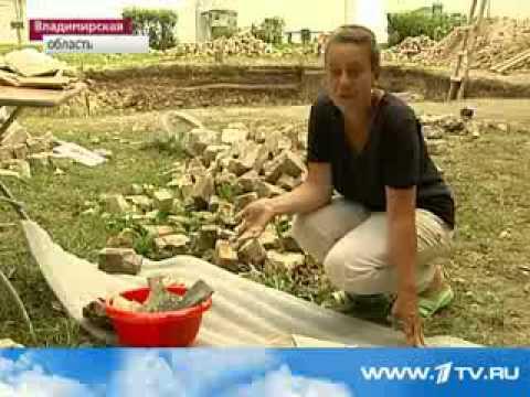археологи на территории Александровской слободы