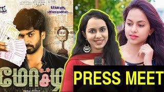 Mosadi Press meet Audio launch Viju Iyyapasamie Pallavi Dora Shajahan K Jagatheesan cineNXt