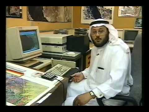 Gold Mining in Saudi Arabia Video 1