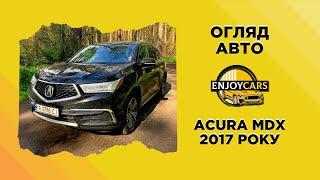 Acura MDX 2017 року — авто із США enjoy cars | тест-драйв | рестайлінг