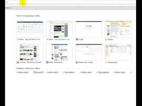 Где хранятся закладки Chrome? - Форумы по продуктам Google