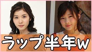 松岡茉優さんと伊藤沙莉のラップですw.