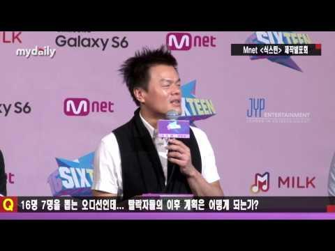 "'SIXTEEN' 박진영(Park Jinyoung) ""JYP, 연습생 떠나보낼 땐 냉정하게…"" [MD동영상]"