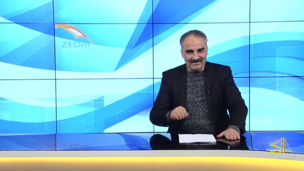 """السلسلة الثانية من تعليم اللغة التركية مع الدكتور """"محمد زبدية"""" الحلقة (12)"""