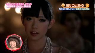 渡辺美優紀が踊るUZAが凄い!?みるきー流ダンス上達法は?