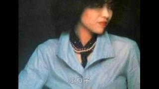 絵夢アルバム「バリエーション」より 作詞:絵夢 作曲&編曲:井上 鑑.