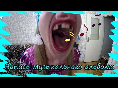 Вопрос: Как учиться петь?