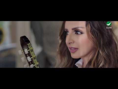 Angham … Ben Elbenen - Video Clip | انغام … بين البينين - فيديو كليب