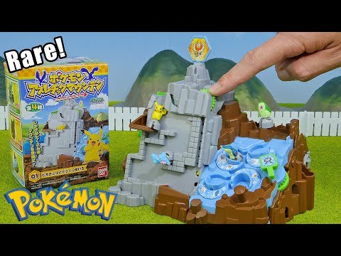 Download Youtube: Pokemon Rare Toys Athletic Mountain 4 Packs Unboxing Opening