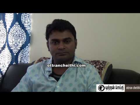 Owdatham Tamil Movie Team Interview