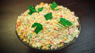 Крабовый салат (классический)