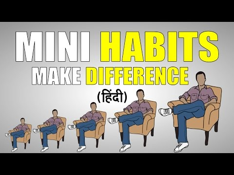 HOW TO WAKE UP EARLY? HOW TO BUILD GOOD HABITS? HOW TO QUIT BAD HABITS? MINI HABITS | YEBOOK #26
