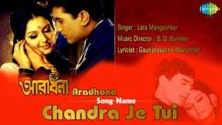 Download Hindi Video Songs - Chandra Je Tui | Bengali Film Song | Aradhana | Lata Mangeshkar