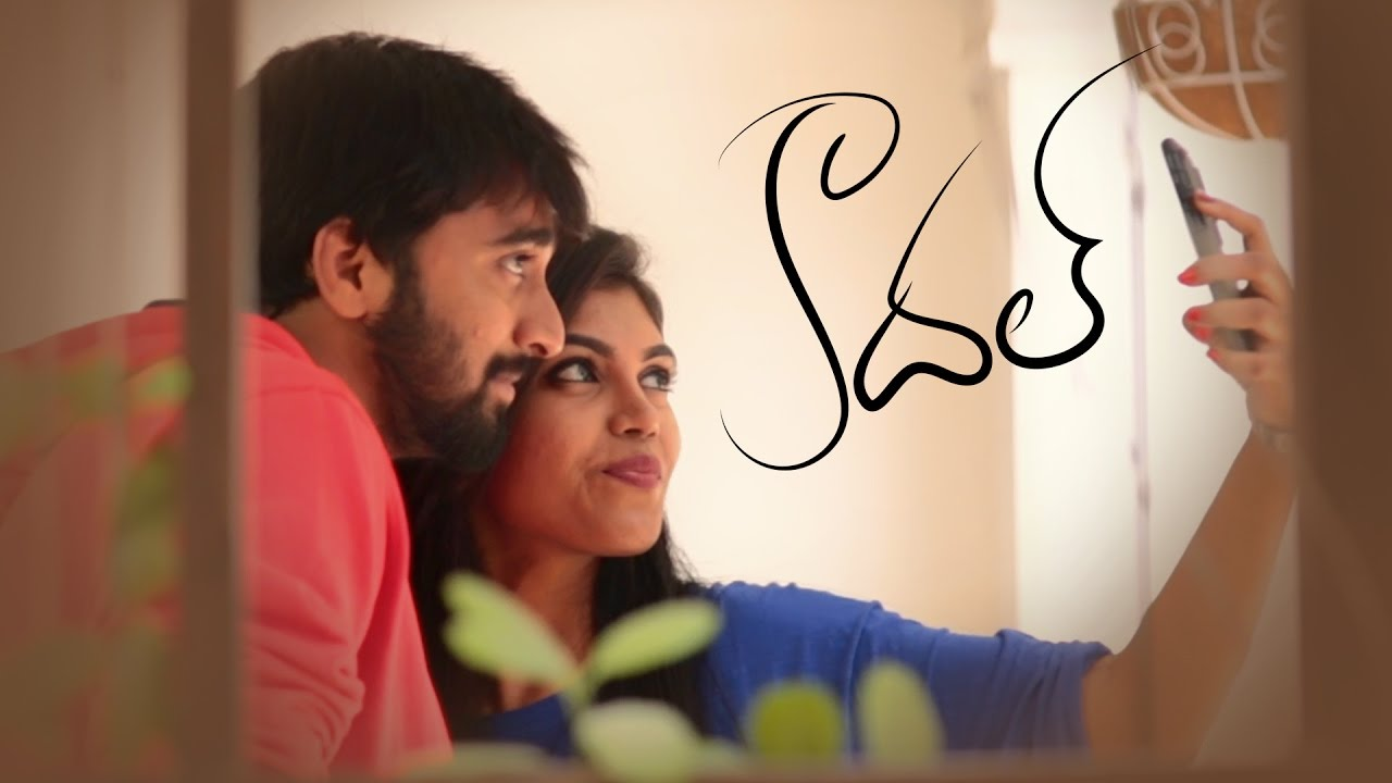 Kadhal telugu short film 2017 directed by kaushik for Watch balcony short film