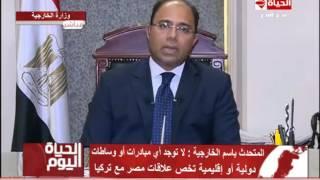 """فيديو.. """"الخارجية"""": السياسة التركية تجاه مصر متناقضة"""
