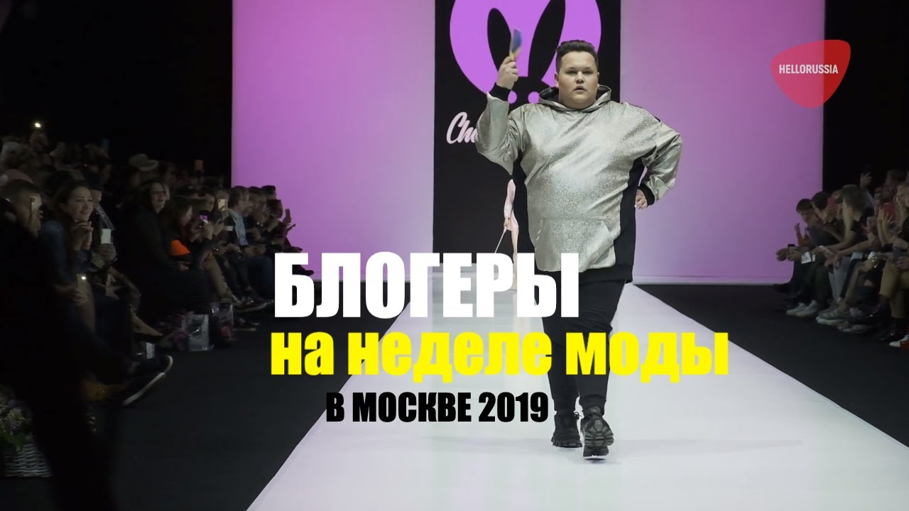 Показ мод в москве как попасть высокооплачиваемая работа девушке краснодар