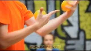 Галилео. Контактное жонглирование(958 от 13.09.2012 Жонглирование шарами: классическое и современное. Программа «Галилео» проведет очередное..., 2012-09-27T12:02:27.000Z)