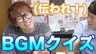 動画を毎日投稿し続けてきて、 必ず欠かせないのがBGM。 そんなBGMの曲...