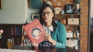 チャンネル登録:https://goo.gl/U4Waal ネットショップ作成サービス「B...