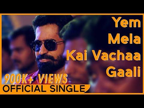 Yem Mela Kai Vachaa Gaali (Official Single) - Yeman | Vijay Antony, Miya George | Jeeva Sankar