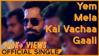 Yem Mela Kai Vachaa Gaali Official Single Track Yeman Movie