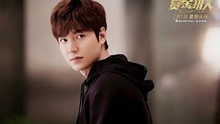 Ли Мин Хо - Lee Min Ho (Trailer 1: Охотники за головами / 바운티 헌터스 / Bounty Hunters) 2016