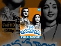 Sati Anasuya Full Movie | NTR, Anjali Devi, Jamuna | K B Nagabhusanam | Ghantasala