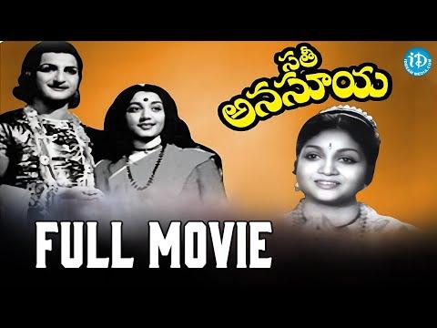 Sati Anasuya Full Movie   NTR, Anjali Devi, Jamuna   K B Nagabhusanam   Ghantasala