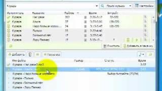 Как программой VKMusic скачать музыку с контакта(Как пользоваться программой для контакта VKMusic. Как скачать музыку и видео с контакта на свой компьютер бесп..., 2011-01-18T23:28:18.000Z)