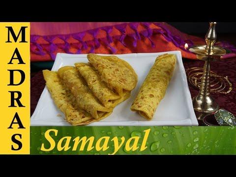 Paruppu Poli Recipe / Sweet Poli Recipe in Tamil / பருப்பு போளி