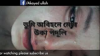 New Assamese whatsapp status video!viva video!30 second video!New Assamese song!Dy365!Newslive Assam