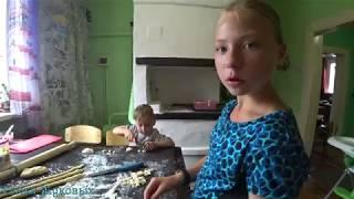 Мы у Семьи Бровченко!🤗/Посылка от подписчицы/Семья Жуковых