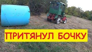 Притянули БОЛЬШУЮ БОЧКУ / Приключения Антонов