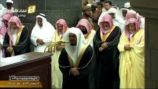Taraweeh prayer Ramadan 1439 AH The second night of Sheikh Yasser Al - Dosari    Nights