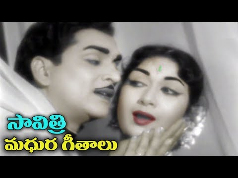 #savitri-old-telugu-songs---telugu-old-songs---volga-videos