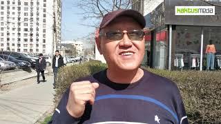 Опрос граждан. Реакция кыргызстанцев на выступление Алмазбека Атамбаева о Жээнбекове.