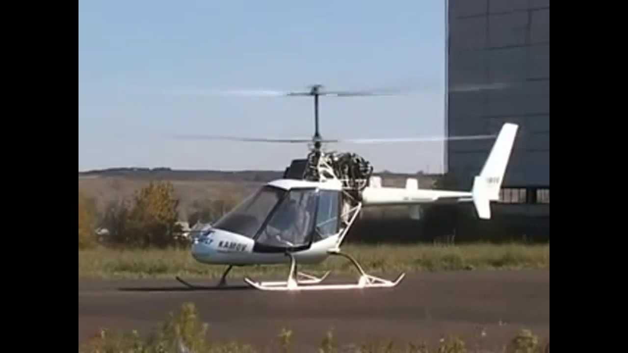 Вертолет Орлан российского производства. Мини вертолет - YouTube