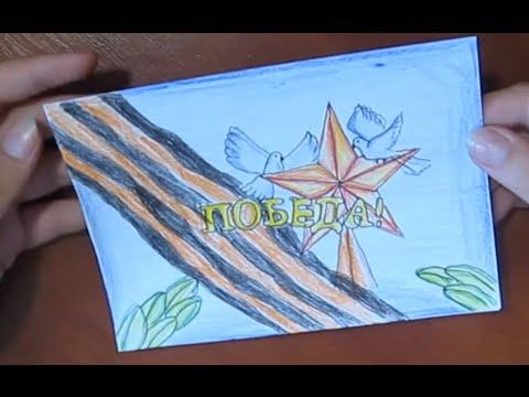 Рисунок на 23 Февраля №4  -  Drawing on Feb 23, No. 4