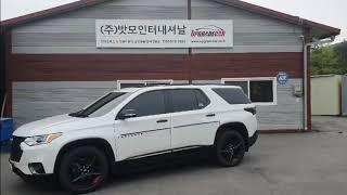 [남양주 업그레이드카] 트래버스 전동사이드스텝,태경오토…