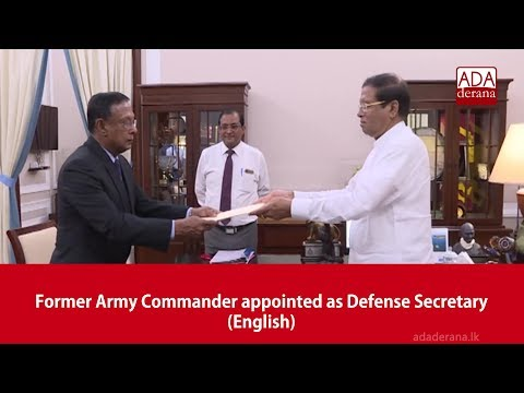 Former Army Commander appointed as Defense Secretary (English)