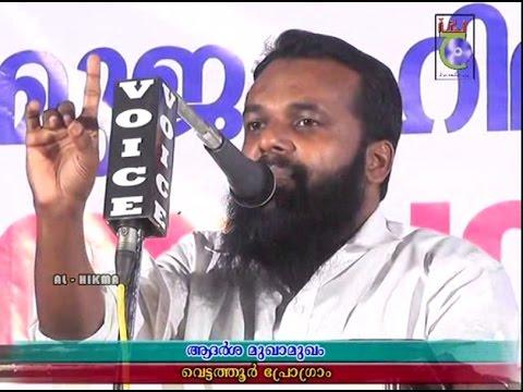 Adarsha Mukamukam Vettahur Fadul Haq Umari,ThajudheenSwalahi WISDOM Global Islamic Mission