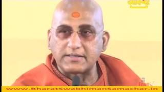 Guru Gyan by Avdheshanand Giri ji Maharaj