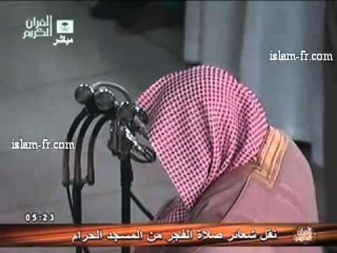 Sheikh 'Abdullah al Juhani Salat al fajar : Le 26 octobre 2010 à La Mecque