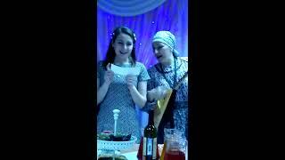 Свадебные частушки 2