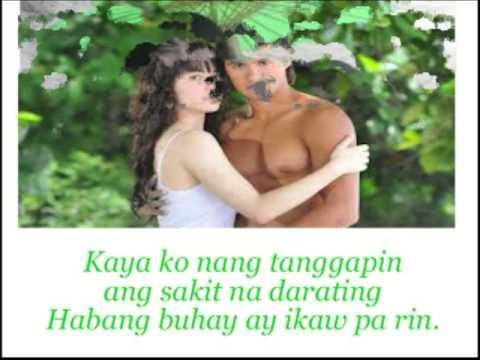 Ikaw Lang At Ako (With Lyrics) - Liezel Garcia