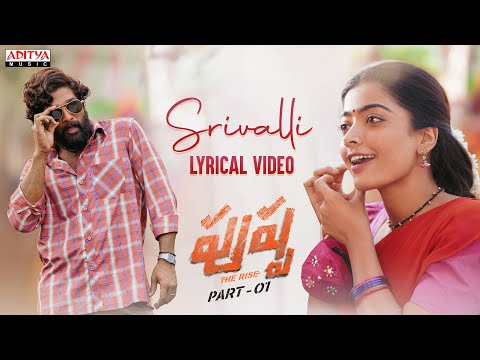 #Srivalli (Telugu)   Pushpa - The Rise   Allu Arjun, Rashmika   DSP   Sid Sriram   Sukumar