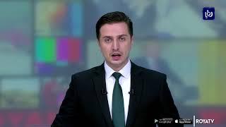 """وزارة التربية تعلن انتهاء عملية تصحيح """"التوجيهي"""" (13-7-2019)"""