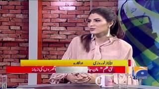 Irani Actress Elnaz Norouzi bani Geo Pakistan ki mehmaan