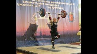 #Чемпионат г.Санкт-Петербурга и Ленобласти(Masters)17.02.2018|ТяжелаяАтлетика