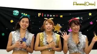 【愛踊祭2016】Fleramo[Orion]/すきすきソング(WEB予選課題曲) Fleramo...